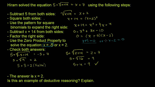 Using inductive reasoning (example 2) (video) | Khan Academy