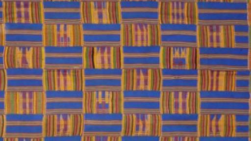 Essay on kente cloth