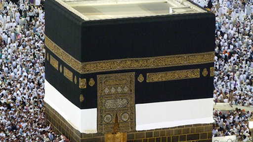 The Kaaba (article) | AP®︎ Art History | Khan Academy