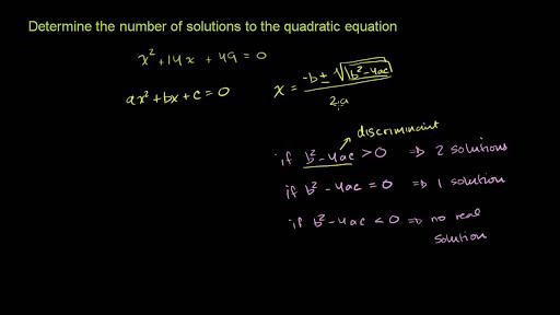 Using The Quadratic Formula Algebra Video Khan Academy