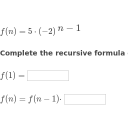 Worksheet Geometric Sequence Worksheet building functions high school common core map converting recursive explicit forms of geometric sequences