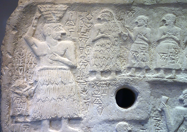 Perforated relief of Ur-Nanshe (detail), king of Lagash, limestone, Early Third Dynasty (2550–2500 B.C.E.), found in Telloh or Tello (ancient city of Girsu). 15-¼ x 18-¼ inches / 39 x 46.5 cm (Musée du Louvre)