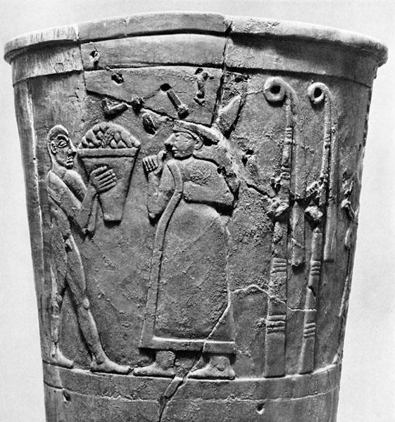 Warka Vase (article) | Sumerian | Khan Academy