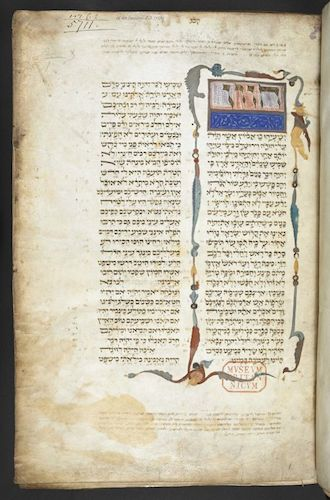 Hebrew Bible, Italy, 13th century, decorated opening  to the Book of Isaiah,  Harley 5711, f.1r. (The British Museum)