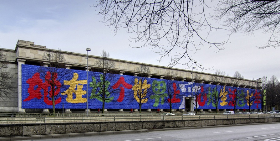 Ai Weiwei, Remembering, 2009, backpacks on the facade of the Haus der Kunst* (Munich)