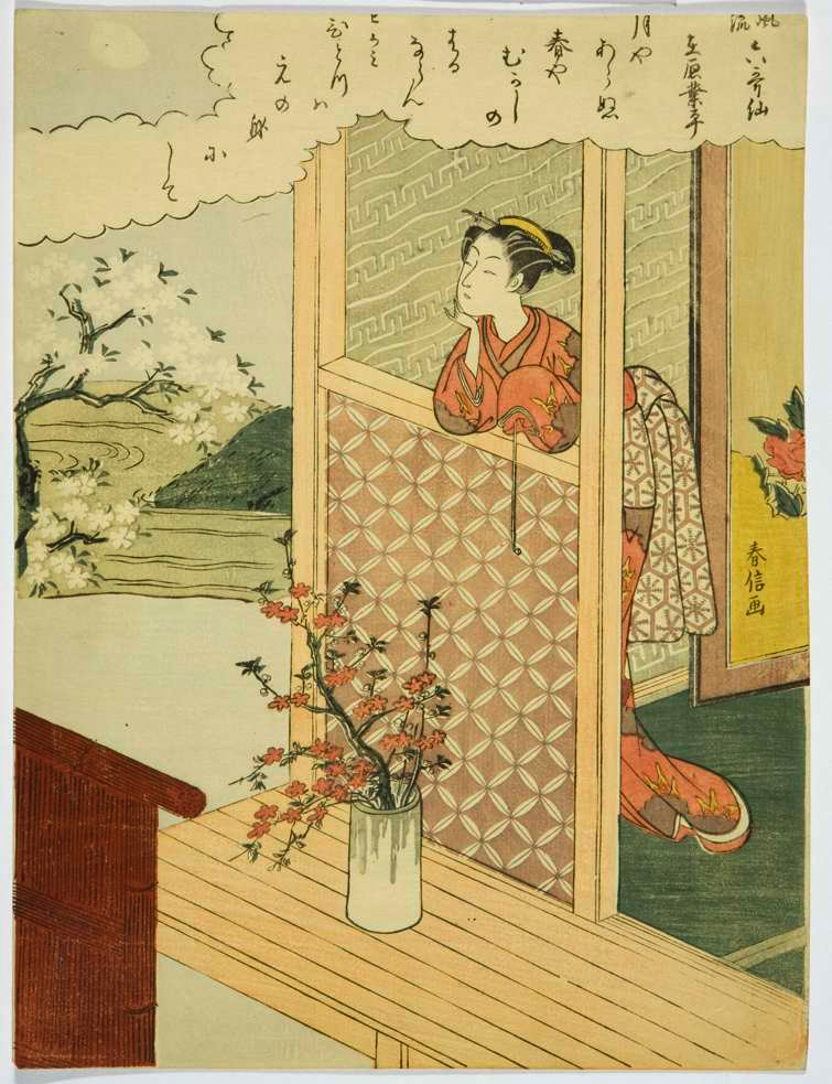 The Evolution Of Ukiyo E And Woodblock Prints Article