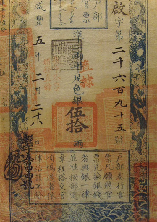 the tang dynasty in china essay Paper money first appeared in 12th century china, during the song dynasty  during the tang dynasty  kallie the invention of paper money thoughtco,.