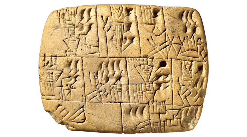 Early writing tablet recording the allocation of beer, probably from southern Iraq, Late Prehistoric period, clay, 3100-3000 B.C.E. (The British Museum)