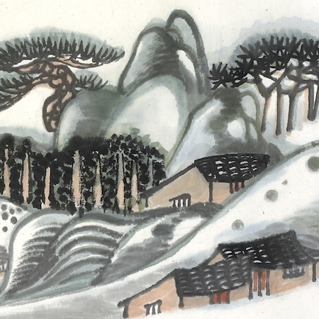 (detail), Zhu Xiuli, Landscape, handscroll, ink and color on paper, 1985-89, © The Trustees of the British Museum