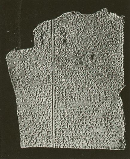 Ancient Mesopotamian civilizations (article) | Khan Academy