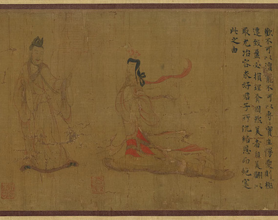 The Admonitions of the Instructress to the Court Ladies (The Admonitions Scroll). Traditionally attributed to Gu Kaizhi (c. 344–406). Painting on silk with ink and colors, China. A work of the 6th to 7th century, © Trustees of the British Museum