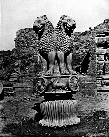 Lion Capital, Ashokan Pillar at Sarnath (article) | Khan Academy