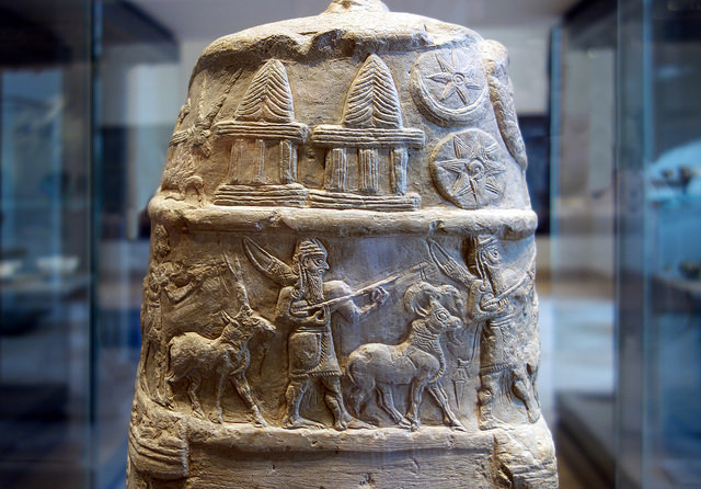 """Unfinished"" Kudurru, Kassite period, attributed to the reign of Melishipak, 1186–1172 B.C.E., found in Susa, where it had been taken as war booty in the 12th century B.C.E."