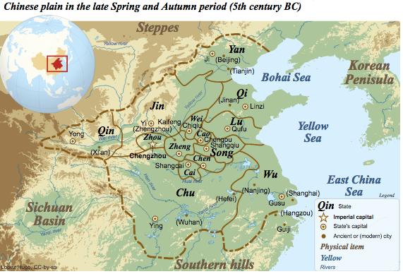 Rise of Chinese dynasties (article) | Khan Academy Map Of Xia Shang And Zhou Dynasty on shang dynasty king zhou, shang dynasty timeline, shang dynasty cities, shang dynasty art, shang dynasty artifacts, shang dynasty calendar, shang and xia dynasty china, shang dynasty social classes, shang dynasty bronze, shang dynasty capitals map,