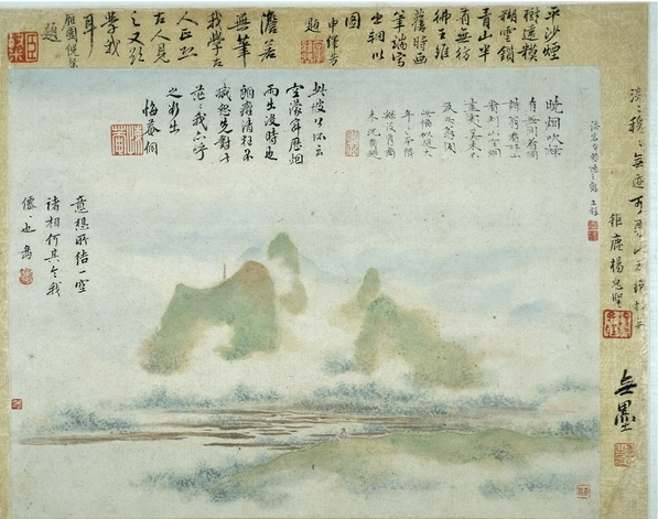 """Hu Youkun, Landscape in """"boneless"""" style, mid 17th century, an album leaf painting, China © Trustees of the British Museum"""