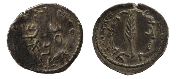 Silver shekel of the Second Jewish Revolt, struck over a denarius of the Emperor Hadrian, 133-135, from Judaea, Palestine, © Trustees of the British Museum