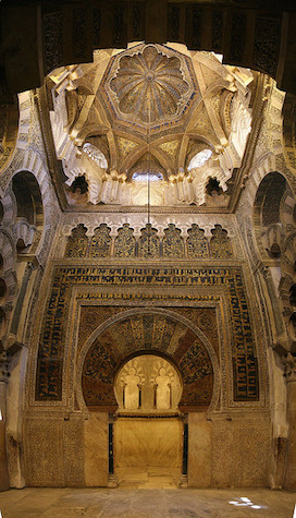 The great mosque of cordoba article khan academy for Mezquita de cordoba interior