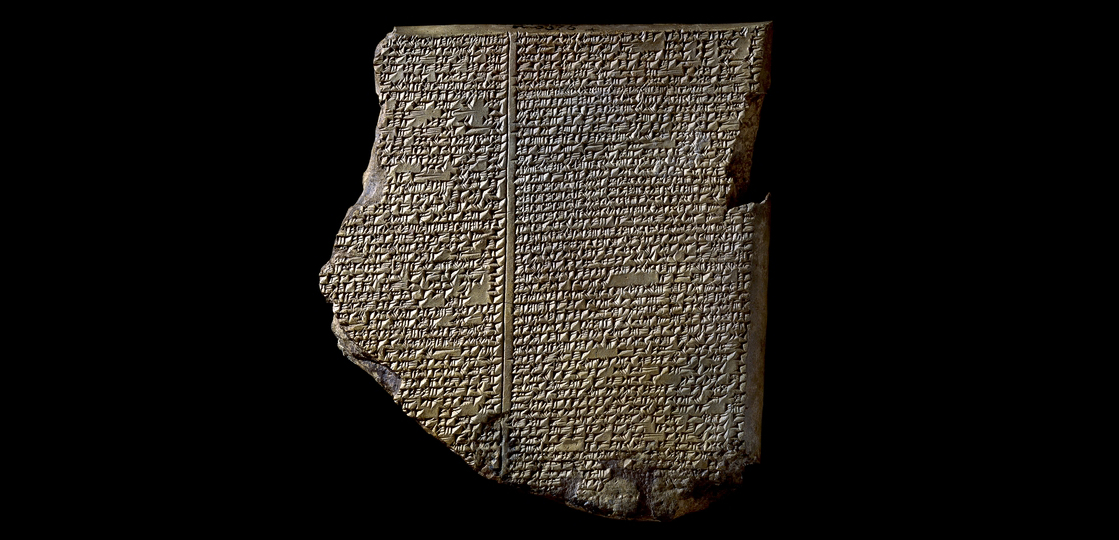 an analysis of the eleventh tablet of the semitic babylonian epic of gilgamesh The enuma elish (also known as the seven tablets of creation) is the mesopotamian creation myth whose title is derived from the opening lines of the piece, when on high  enuma elish - the babylonian epic of creation - full text article  by joshua j mark published on 04 may 2018  enuma elish (the babylonian epic of creation) tablet i.
