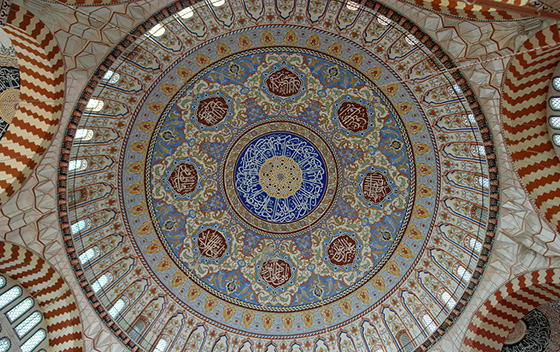 Mimar Sinan, Dome interior, Selimiye II Mosque in Edirne, Turkey, 1568-74 (photo: CharlesFred/Charles Roffey, CC BY-NC-SA 2.0)