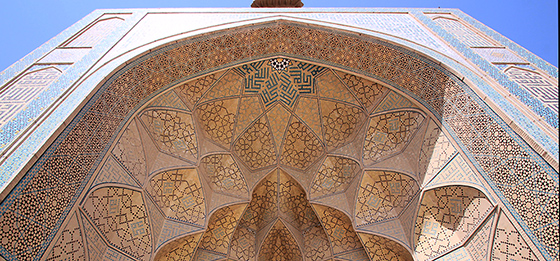 Iwan, Great Mosque of Isfahan, Iran (photo: reibai, CC BY 2.0)