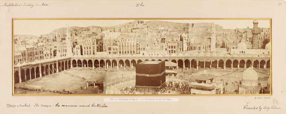 Muhammad Sadiq Bey, View of the Sanctuary at Mecca (Victoria and Albert Museum, PH.2132-1924)