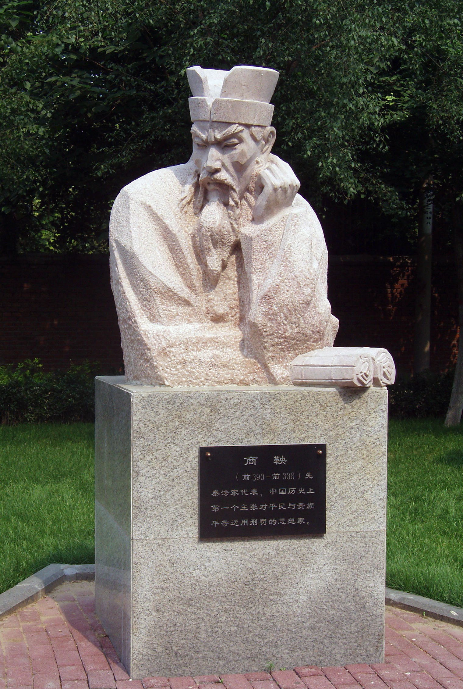 Warring states period: Confucius, Kong Fuzi, Daoism (article