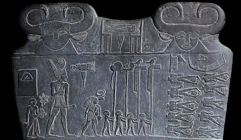 Palette of King Narmer (detail)