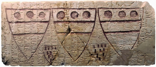 Wall plaque, Ascalon, mid-twelfth to mid-thirteenth century (The Israel Museum, Jerusalem). The Arabic inscription commemorates the wall built as defense against crusaders. The arms of the Englishman Sir Hugh Wake were later carved over that, confirming the 1241 crusader reconquest of the city.